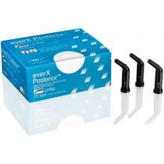 EverX Posterior 15x0,25 g kompule